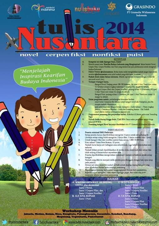 Lomba Tulis Nusantara 2014