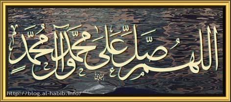 shalawat-cinta-nabi